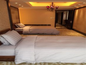 Tian An Guo Hui Luxury Hotel