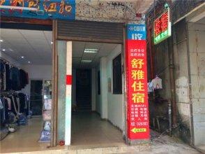Shuyu Hostel (Zhongshan Shaxi)
