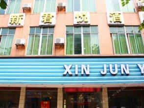 Xinjunyue Hotel