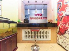 Harbin Better Hotel
