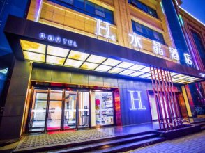 H Hotel (Xi'an Fengcheng 8th Road Administration Center Shuijing)