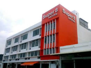 Super 8 Hotel @ Georgetown