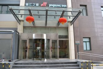 Jinjiang Inn Daxing Development Zone