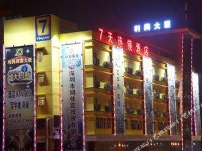 7 Days Inn (Shenzhen Airport Fuyong Lantau Peak)