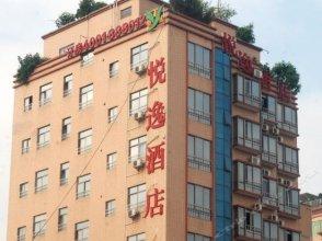 Yueyi Hotel - Shenzhen