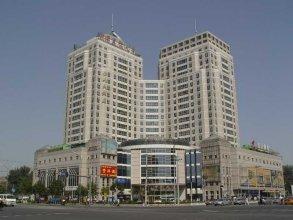 Cau International Conference Center Beijing