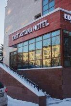 Отель East Astana