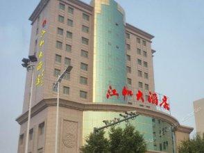 Jiangfan Hotel