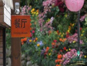 Hangzhou Meander Tree Theme Resort