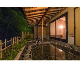 Atami-so / Vacation STAY 14761