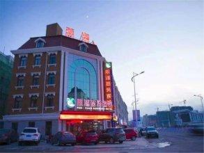Chongli Pengyuan Business Hotel