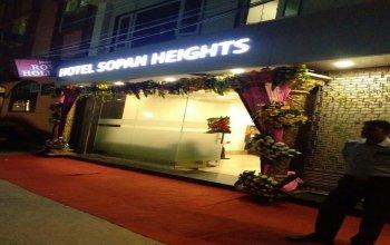 Hotel Sopan Heights