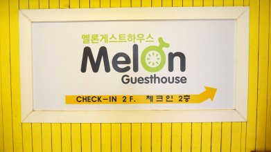 Melon Guesthouse - Hostel