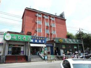 Hi Inn Beijing South Station North Avenue