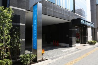 Keikyu Ex Inn Shinagawa Sengakuji-Station