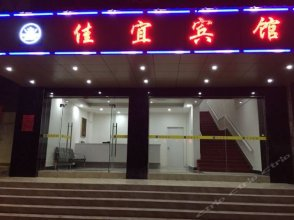 Jiayi Hotel (Yadun Street)