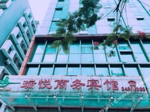 Ruiyue Business Hotel