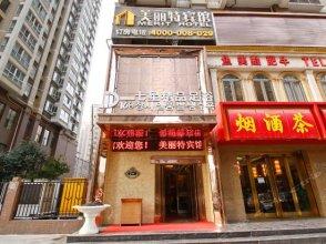 Meilite Hotel Xi'an Dazhai Road