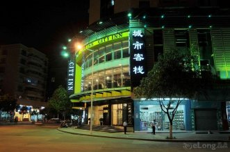 City Inn Zhongshan