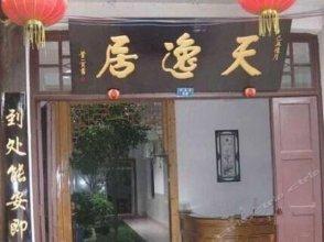Pingle Tian Yi Ju Inn