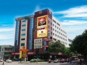 New Gao Ya Business Hotel