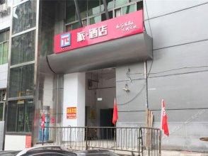 Pai Hotel Chongqing Wanzhou Gao Suntang Business Town