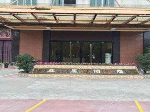 Xinxing Hotel Guangzhou