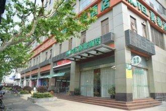 Rujia Business Travel Hotel (No.350 South Shanxi Road Huangpu District/471 East Beijing Road