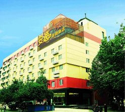Ane Hotel - Eying Branch