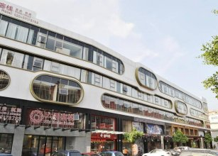 Six Inn Hotel-Guangzhou
