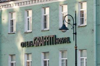Друзья Граффити