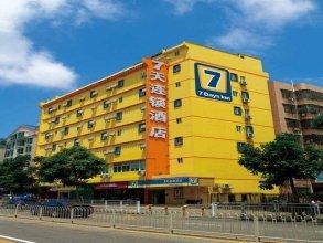 7 Days Inn Xinxiang Jie Fang Road Nan Qiao Branch
