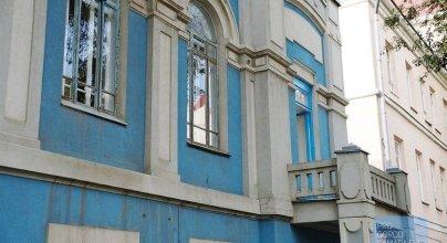 Бутик-отель Дом Сивре