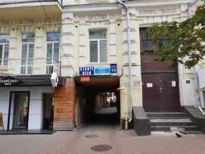 Апарт-отель Старый Киев