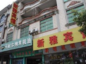 Xinya Hotel