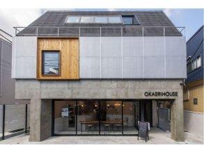 Okaeri House - Hostel