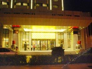 Xuanyuan Century Hotel