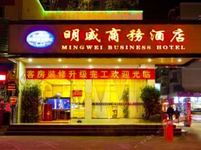 Mingwei Business Hotel