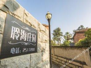 Linhaitingfeng Hostel - Xiamen