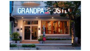 Hotel PAPA Bangkok Siriraj
