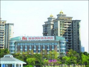 Forte Hotel - Shanghai