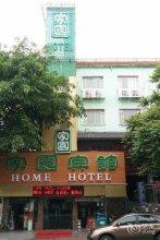Home Club Baiyun Branch