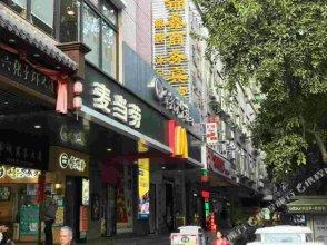 Jinxin Business Motel
