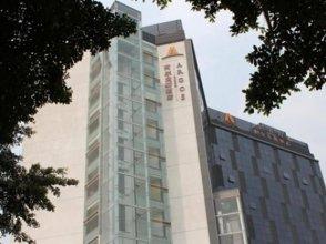 Guangzhou Hui Li Hua Yuan Holiday Hotel