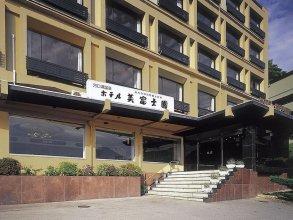Hotel Mifujien