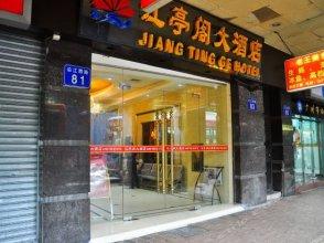 Jiangtingge Hotel