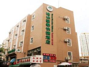 GreenTree Inn Shenzhen Huaqiangbei Express Hotel