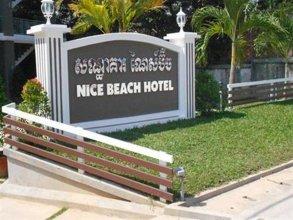 Nice Beach Hotel