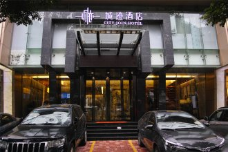 City Join Hotel-Ou Zhuang station store
