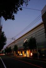 Isahaya Kanko Hotel Douguya